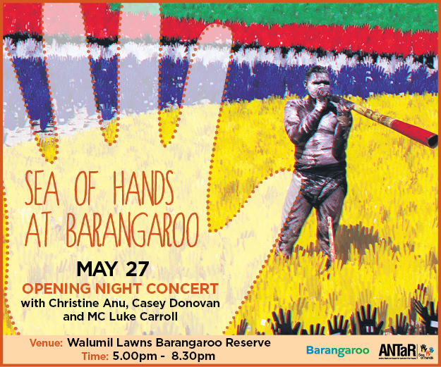 Sea of Hands ad_banner (1)